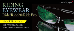 RIDING EYEWEAR Ride/Ride2.0