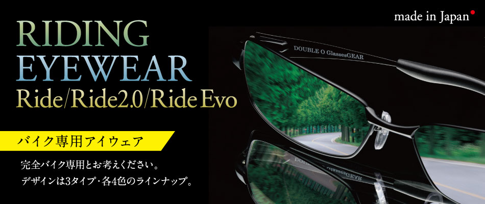 RIDING EYE WEAR Ride